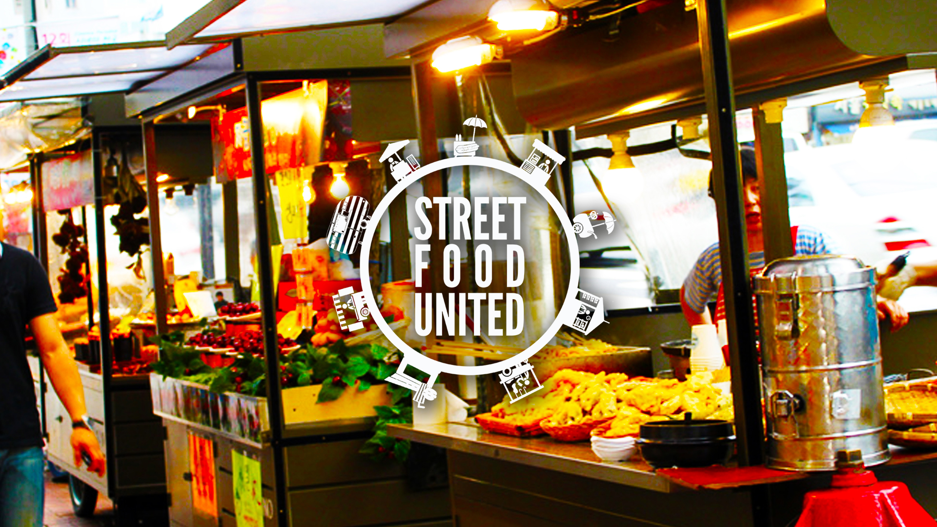 The Street Food United Arena features array of gourmet street food stalls and food carts offering authentic foods from various regions around the world.